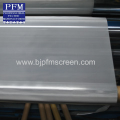 200*1400 stainless steel dutch filter mesh