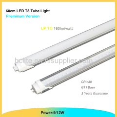 0.6m LED T8 tube light Aluminum profile 9w 100lm/w