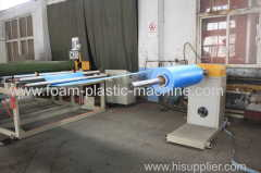 EPE foam sheet film laminating machine