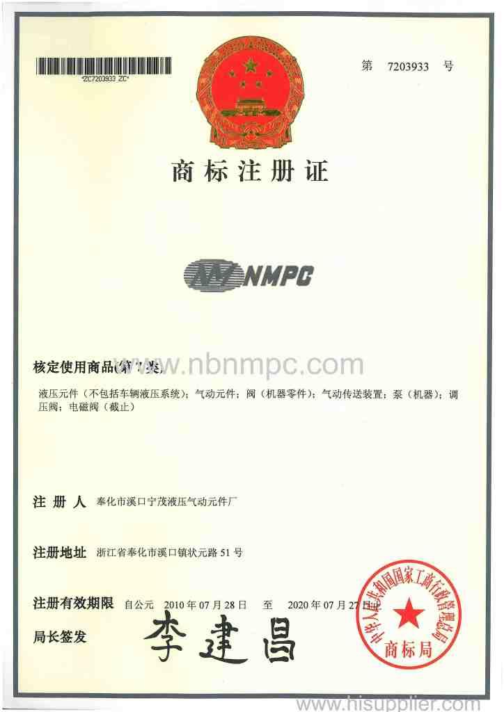 brand certification