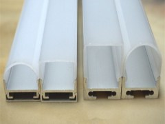 U type Aluminum profile for LED linear lights
