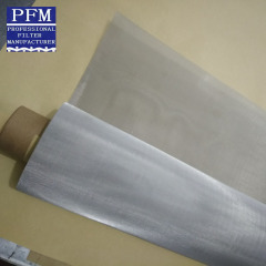 stainless steel food grade mesh cloth