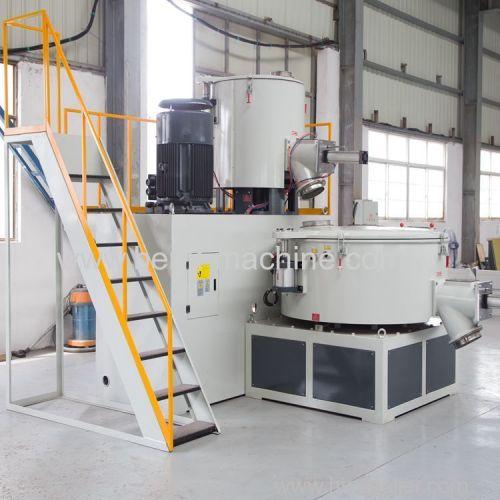 High speed pvc powder mixer machine