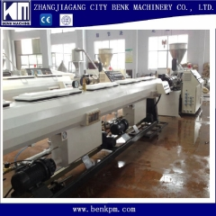pvc pipe making machine cost price