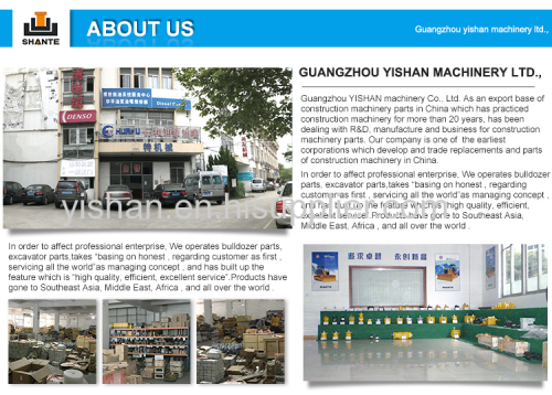 Machinery Parts  Construction Equipment High Quality Construction Equipment Machinery  Final Drive Gears 130-14-64230