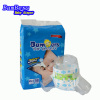 Bambers Disposable Baby Diapers with magic tape Manufacture In China
