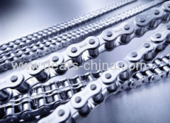 china supplier 30-C2050 chain
