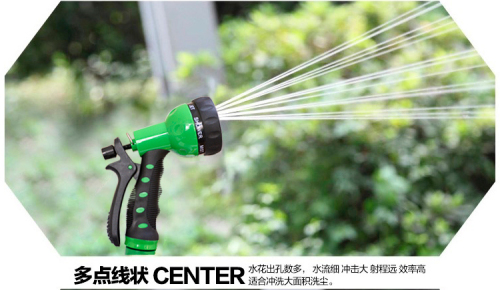 Plastic 7-Pattern Garden Water Spray Gun