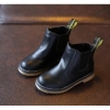Clip on girls and boys ankle boots