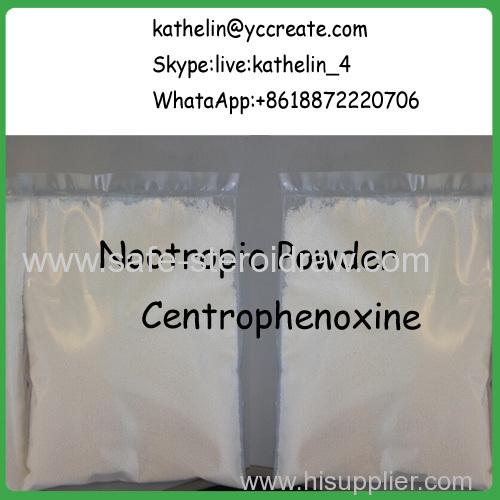 Nootropic Powder Meclofenoxate Hydrochloride / Centrophenoxine Enhance Cognitive CAS:3685-84-5