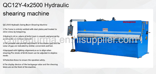QC12Y 4X2500 Hydraulic Swing Beam Shearing Machine