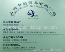 SHANGHAI JANTENG TRADING CO.,LTD