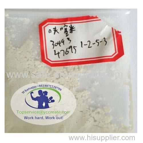 99.56% USP37 Pharmaceutical Raw Material Frusemide / Lasix Powder 54-31-9