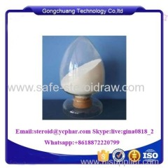 Strong Levocetirizine Dihydrochloride CAS: 130018-87-0
