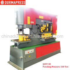 Q35Y 30 Hydraulic angle cutting and bending machine