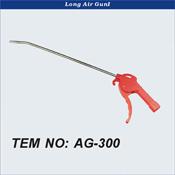 Long Air Gun