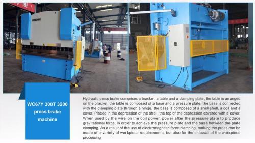 Durmapress WC67Y 300T 3200 hydraulic press brake machine that export to Peru