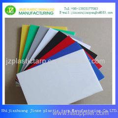 PVC Membrane Laminated Fabric