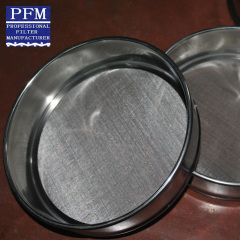 stainless steel experiment sieves