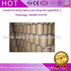 99% Vitamin U (DL-Methionine Methylsulfonium Chloride) CAS 3493-12-7