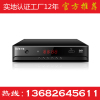 Full HD 1080P digital Receiver dvb-t2 box