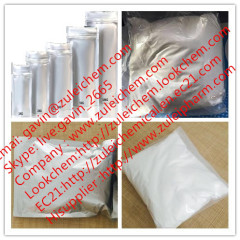 ornidazole CAS NO:16773-42-5 API powder with 99%min