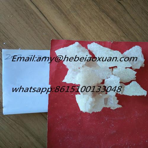 Pharmaceutical intermediates 4cdc 4CDC