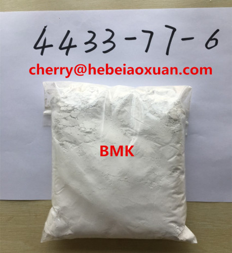 3-oxo-2-phenylbutanaMide bmk cas 4433-77-6