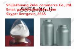 proxymetacaine hydrochloride Proparacaine Hcl CAS NO 5875-06-9 99% API powder