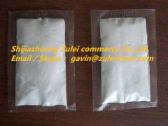 Promethazine HCL hydrochloride CAS 58-33-3 99%min API powder
