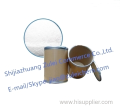 Top quality phenylephrine hcl