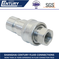 ISO7241-B Hydraulic Quick Coupling