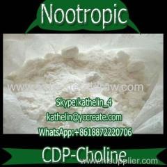 Smart raws CDP Choline Citicoline / CDP-Choline Nootropic Powder CAS.987-78-0