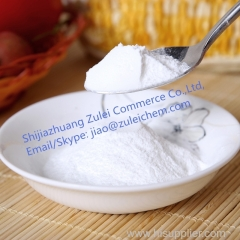 China Supplier Pharmaceutical Manuficturer tiamulin fumarate