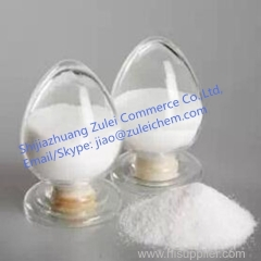High Purity Octenidine Hydrochloride