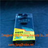 China plastic packaging box