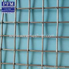 Stainelss Steel Crimped Mesh