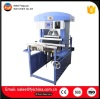 Rapier Sample Loom supplier from China