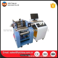 Automatic Textile Sampling Loom