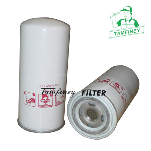 Compressor coolant filter 54672654 by Ingersoll Rand