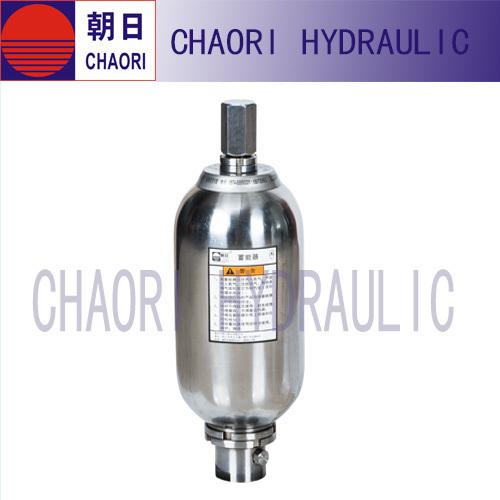50L stainless steel bladder accumulator