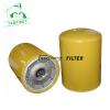 Engine oil filter element 1R-0714 1R0714 P559128 B75 LF3328