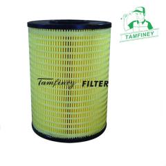 Oil filter finder 1R-0726 7N-7500 4P-2839 LF3485 P557500 1R0726 7N7500 4P2839