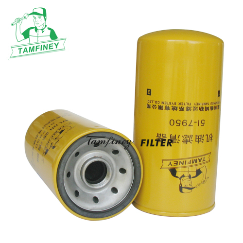 Cat e200b excavator oil filter 5I-7950 51-7950 5I-7950X KS196-6 BD7158 LF17335 P560768 P179849 P502093 5I7950 517950 5I7
