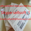 OEM.FPP Microsoft Office 2016 H&B PKC office 2010 Key Code