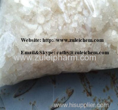 Supply Orlistat Orlistat high purity