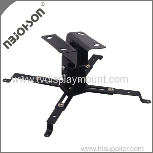 Tilt Swivel Projector Wall Mount