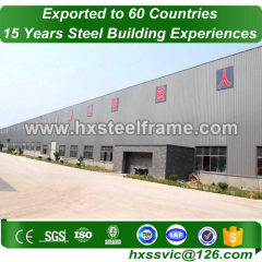 manufacturing warehouse and structral steel workshop recyclable deftly made