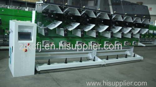 High speed skeining machine