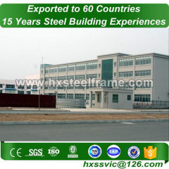 steel frame buildings and steel building construction ISO9001 sale to Kigali